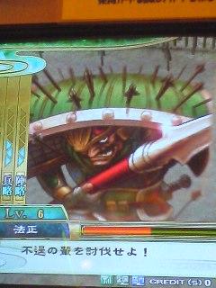 王平で盗賊狩りキタ――(゚∀゚)――!!