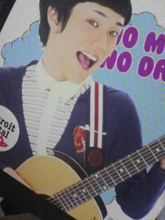 DMCのパンフ裏表紙(゚Д゚)ノ