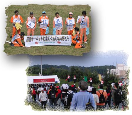 2011f1-14.jpg
