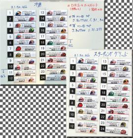 2011f1-5.jpg