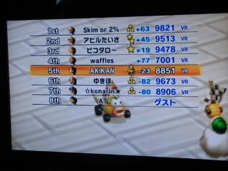 CIMG4617.jpg