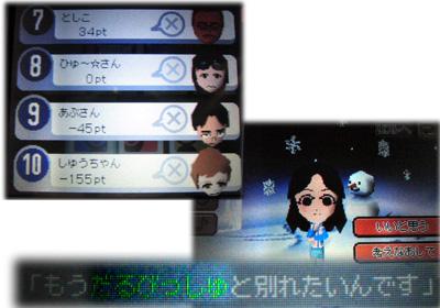 TK0208_10.jpg