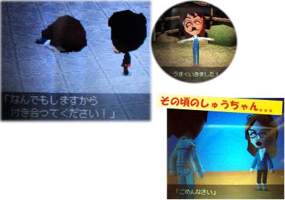 TK0509-10.jpg