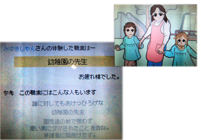 TK0509-16.jpg