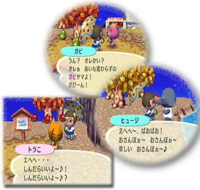 mori20110708-3.jpg