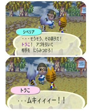 mori20110708-6.jpg