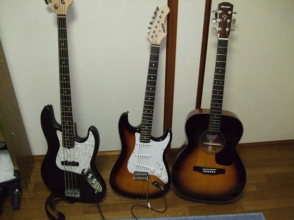 ギター、ベーストリオ