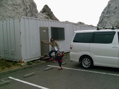 s-白崎 2009.3.29 011