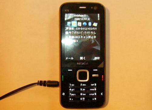 N78も日本語できます。