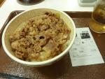 すき家 牛丼 並 通常280円のところ250円!(2010/4)