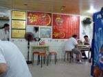 上海 打浦路 阿三生煎館 店内