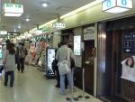 大阪駅前第2ビル 大阪トンテキ 店構え