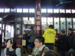 南翔 上海古猗园餐厅店内、小籠包受け渡し場所