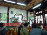 南翔 上海古猗园餐厅店内、右手に食券売り場