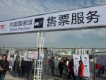 上海万博後も中国館は大人気。この日の午後には2:30待ち(2010/12)