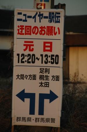 DSC_5289.JPG