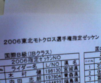 200602182030014.jpg