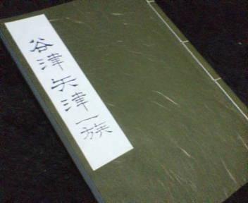 20080822052607