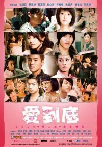 LOVE_Poster1_convert_20090225110212[1]
