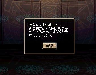 ScreenShot00160.jpg