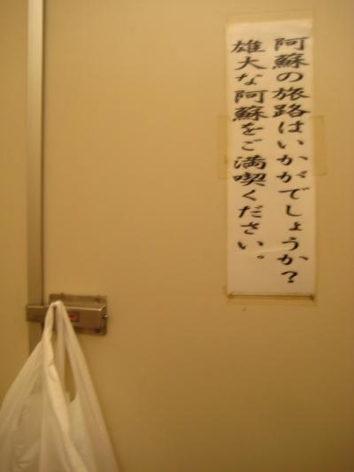 大観望のトイレ