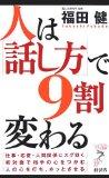 book9wari_20100405.jpg