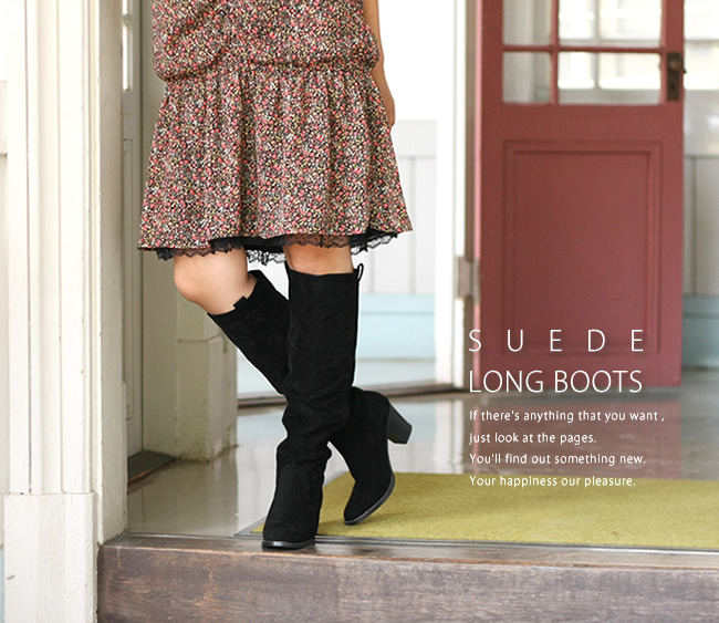 boots_20100926.jpg