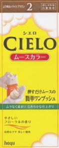 cielo_20100711_2.jpg