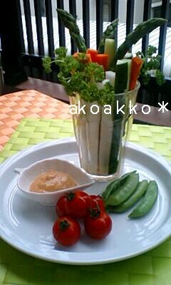 スティックサラダ1