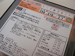 kikubari-0211-1.jpg