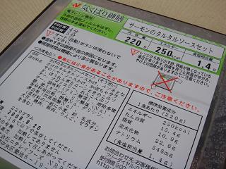 kikubari-0217-1.jpg