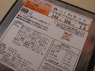 kikubari-0224-1.jpg