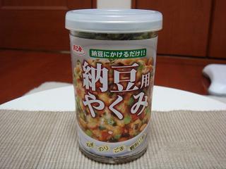 natto-yakumi1.jpg