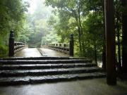 風日折宮橋