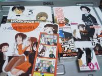最近買った本01