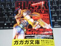 BL8巻03