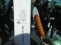 らき☆すた02