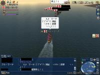 大海戦二日目
