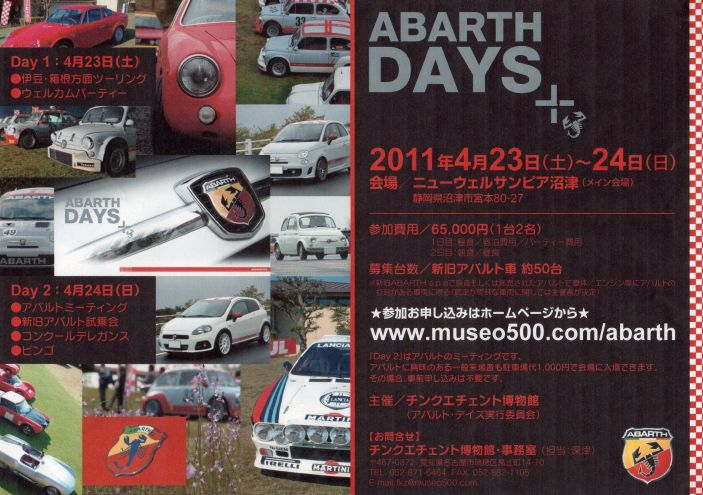 ABARTH Days