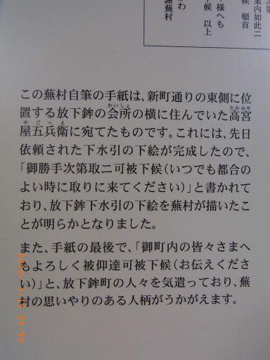 RIMG1769_512.jpg
