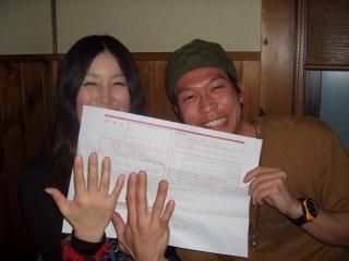 CIMG4394.jpg