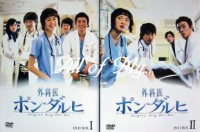 dvd-pon.jpg