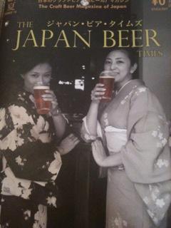 beer2_20100901171333.jpg