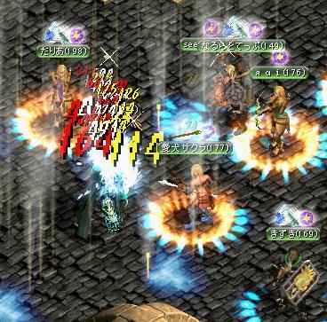 20051018魔法PT