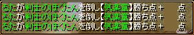 080115検証Gv