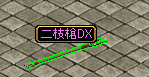 Lv500記念