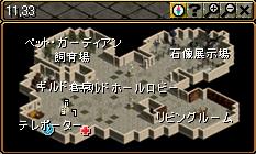 Lv3ギルドホールマップ