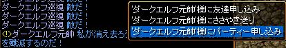 元帥とお友達に(・∀・)