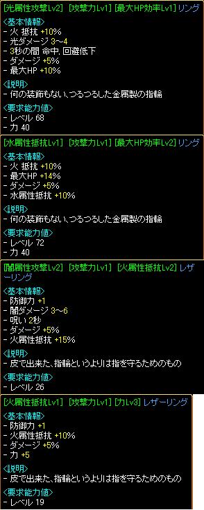 ダメ5%指シリーズ