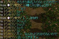 会話ログ0328